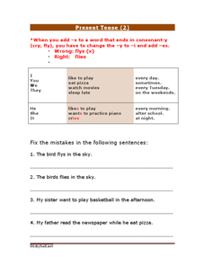 Present Tense (2) Worksheet