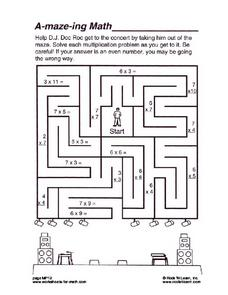 A-maze-ing Math Multiplication Worksheet