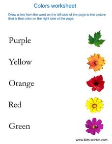 Colors Worksheet 2 Worksheet
