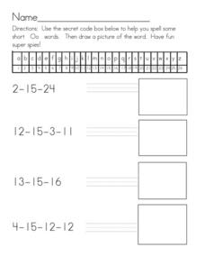 Secret Code Message Worksheet