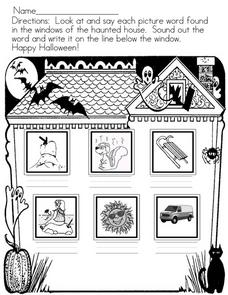 Short Vowels: Halloween Activity Worksheet