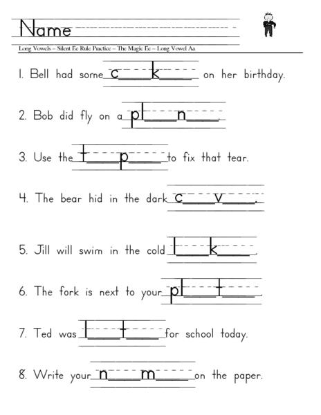 Spelling Rules Silent E Lesson Plans Worksheets