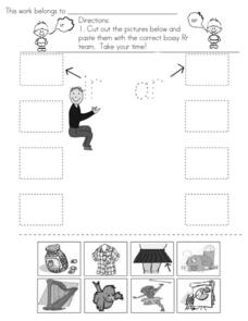 Bossy ir and ar Words Worksheet
