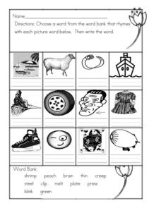 Rhyming Picture Words Worksheet