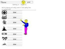 "Spelling Words With ""OW"" Worksheet"