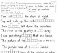Spelling Practice Sight Words 4 Worksheet