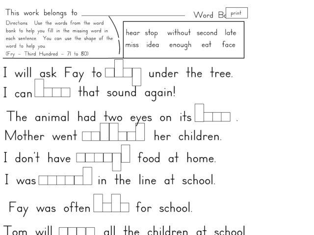 Missing Words in Sentences 2nd - 3rd Grade Worksheet   Lesson Planet