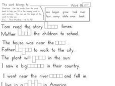 Spelling Practice Sight Words 6 Worksheet