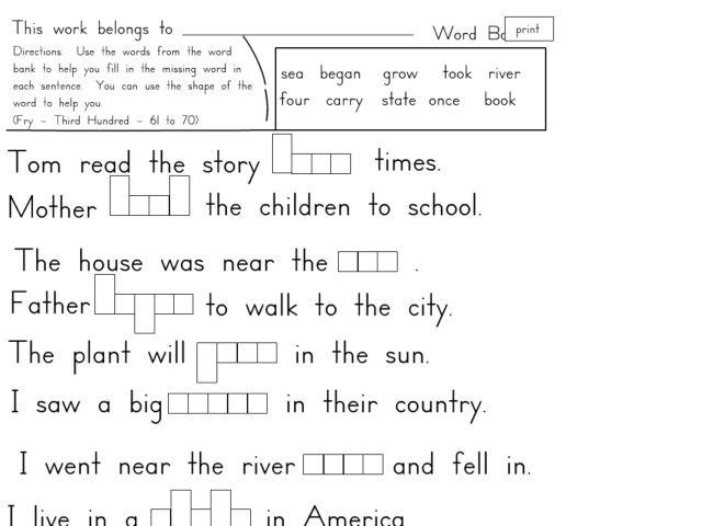 spelling practice sight words 6 worksheet for 1st 2nd grade lesson planet. Black Bedroom Furniture Sets. Home Design Ideas