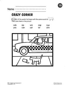 Crazy Corner Worksheet
