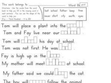 Sight Words: Spelling Worksheet