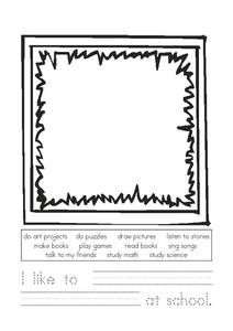 Writing Activity: School Activities Worksheet