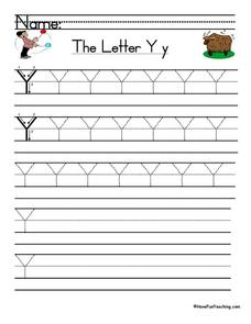 The Letter Y: #2 Worksheet