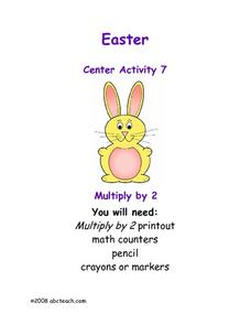 Easter: Multiply by 2 Worksheet