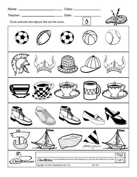 Visual Discrimination 2 Worksheet For Pre K 1st Grade