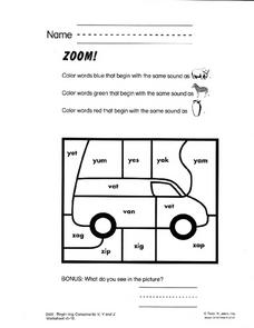 Zoom! Phonics Worksheet