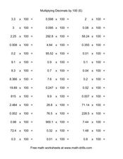 Multiply Decimals by 100  [E] Worksheet