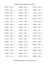 Integer Division; Range (-99) to (+99) (F) Worksheet