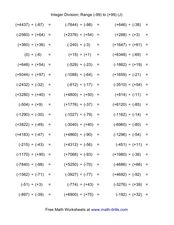 Integer Division; Range (-99) to (+99) (J) Worksheet