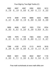 Four Digit by Two Digit Tenths (C) Worksheet