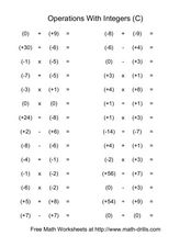 Operations with Integers (C) Worksheet