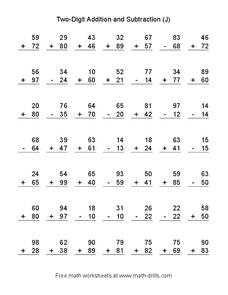 Two-Digit Addition and Subtraction (J) Worksheet
