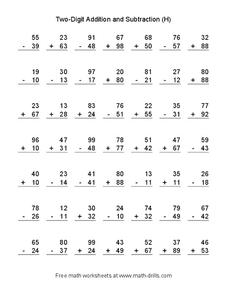Two-Digit Addition and Subtraction (H) Worksheet