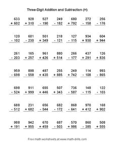 Three-Digit Addition and Subtraction (H) Worksheet