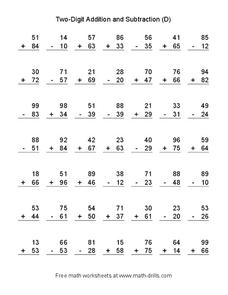Two Digit Addition and Subtraction (D) Worksheet
