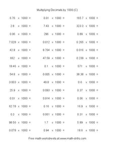 Multiplying Decimals by 1000 (C) Worksheet