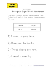 Sight Words: here, want, are, and new Worksheet