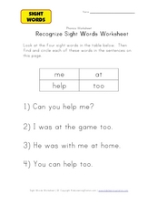 Sight Words: me, at, help, and too Worksheet