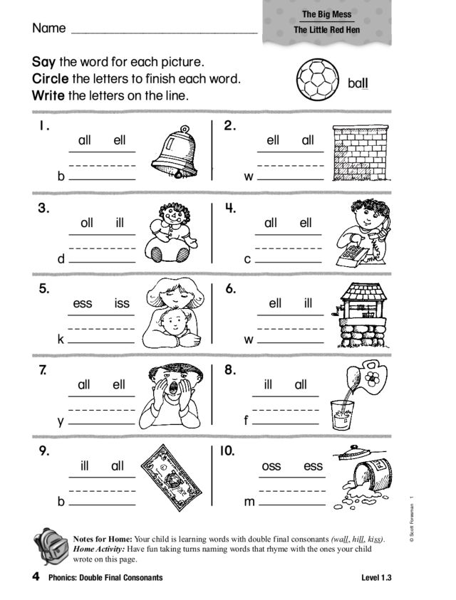 Phonics: Double Final Consonants Worksheet for 1st - 2nd Grade ...
