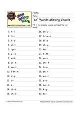 'Ee' Words Missing Vowels Worksheet