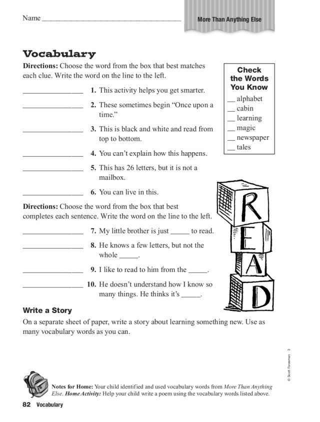 plus minus worksheet the giver Plus minus worksheet the giver topics: emotion, kurt vonnegut, dystopia pages: 1 (420 words) published: july 21, 2013 plus (+)in this column, you should list any positives about the novel you read.