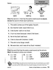 Phonics: /o/ Vowel Patterns: a/ai/au Worksheet