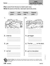 Vocabulary: Splash! Worksheet