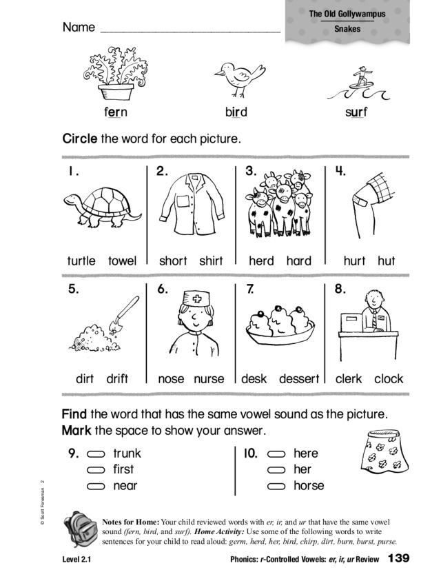 Phonics Rcontrolled Vowels Er Ir Ur Review: Bossy R Phonics Worksheets At Alzheimers-prions.com