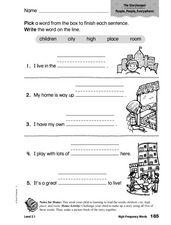High Frequency Words: Story Keeper Worksheet