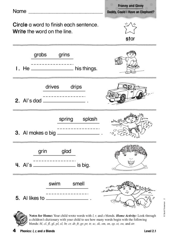 Phonics L R S Blends Worksheet For 1st 2nd Grade Lesson Planet