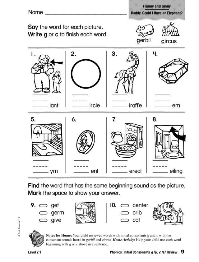 phonics initial consonants g j c s worksheet for 1st 2nd grade lesson planet. Black Bedroom Furniture Sets. Home Design Ideas