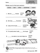 High Frequency Words: New Best Friends Worksheet