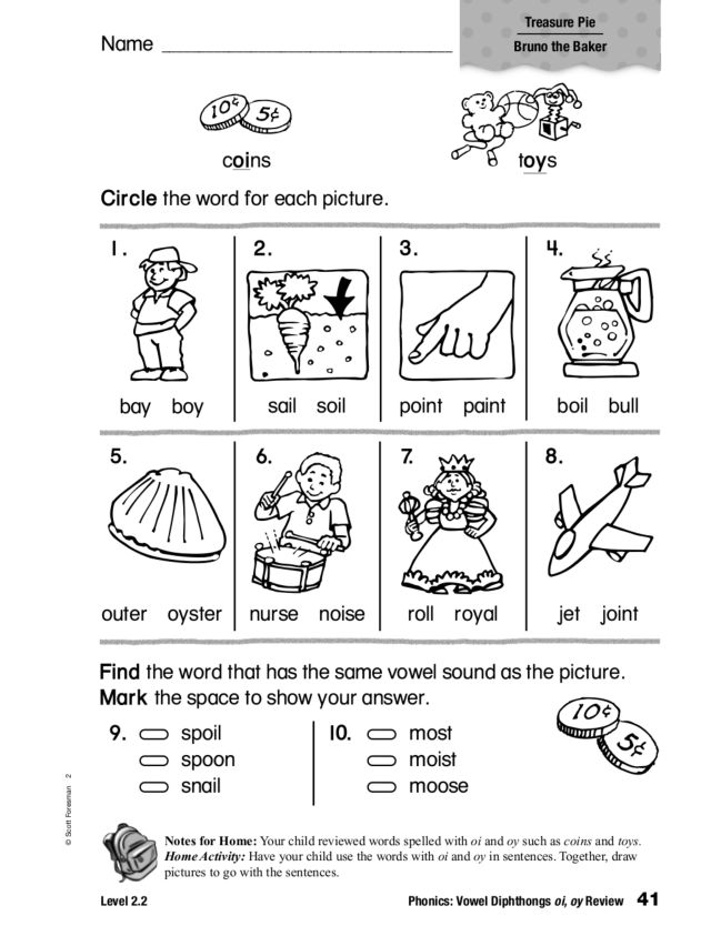 Oi, Oy Lesson Plans \u0026 Worksheets Reviewed By Teachers Segmenting Words Worksheets Phonics Vowel Diphthongs Oi And Oy Review Worksheet