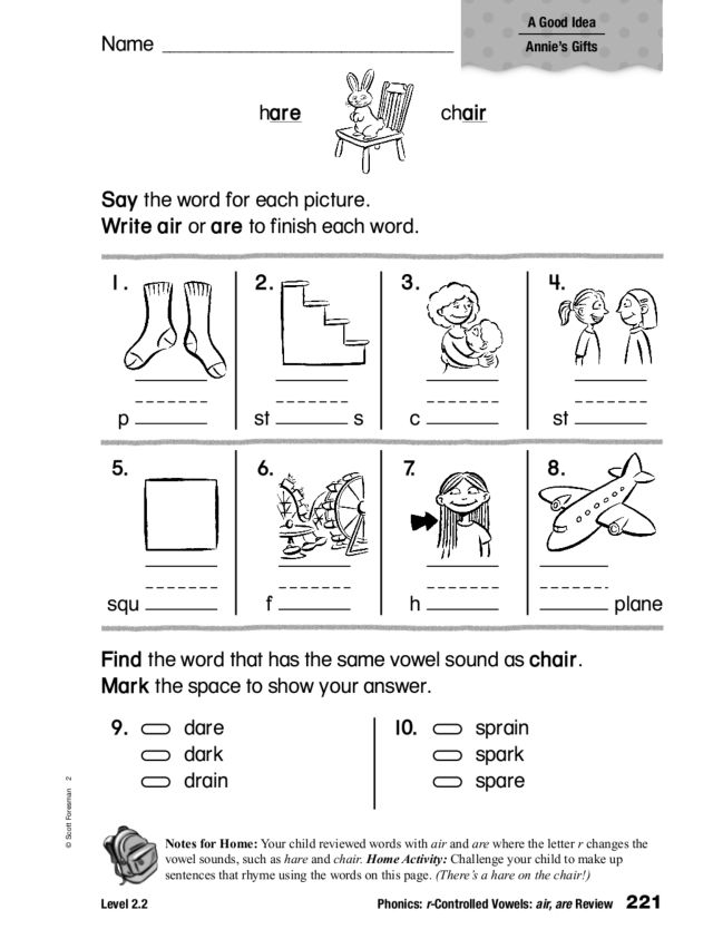 the air or are spelling pattern worksheet for 2nd 3rd grade lesson planet. Black Bedroom Furniture Sets. Home Design Ideas