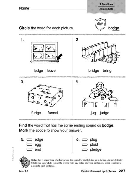 School Frogs -dge & -ge Word Sort | Frogs, Phonics and School