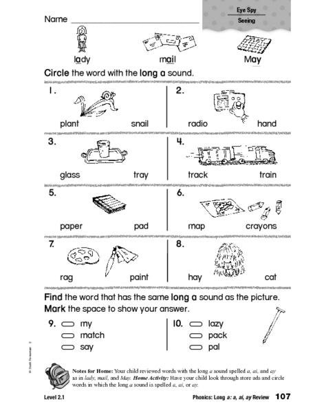 Phonics Long A A Ai Ay Worksheet For 1st 2nd Grade