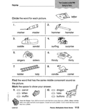 Phonics: Multisyllabic Words Review Worksheet