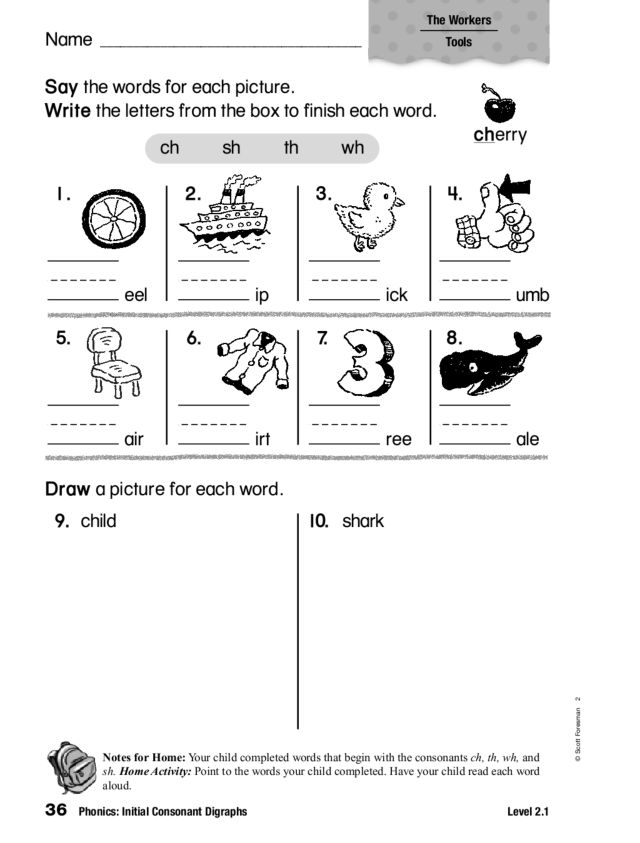 Phonics: Initial Consonant Digraphs Worksheet