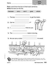 High Frequency Words: Eye Spy Worksheet