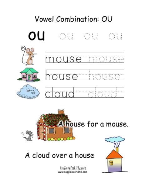 Vowel Combinations: ou Worksheet for Kindergarten - 1st ...